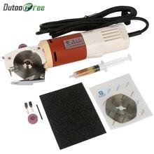 Dutoofree Rotary Blade Electric Round Knife 220V/110V EU/US 65mm Cloth Cutter Fabric Cutting Machine