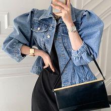 Korean Chic Spring Retro Style Fashionable All-Matching Youthful-Looking Loose Fashion Jacket Denim