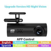 Видеорегистратор 1S 1080P HD, Автомобильный регистратор с камерой ночного видения, Wi-Fi, АРР, голосовым управлением, акселерометром