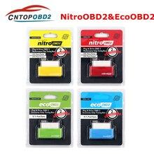 Nitro OBD2 ECOOBD2 15% экономия топлива больше мощности ECU чип тюнинг коробка NitroOBD2 Eco OBD2 для дизельного бензина автомобиля Plug & Driver