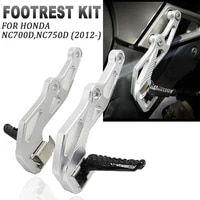 new motorcycle accessories 2012 for honda nc700d nc 700d nc700 d nc750d nc750 d nc 750d foot pegs cnc footrest kit