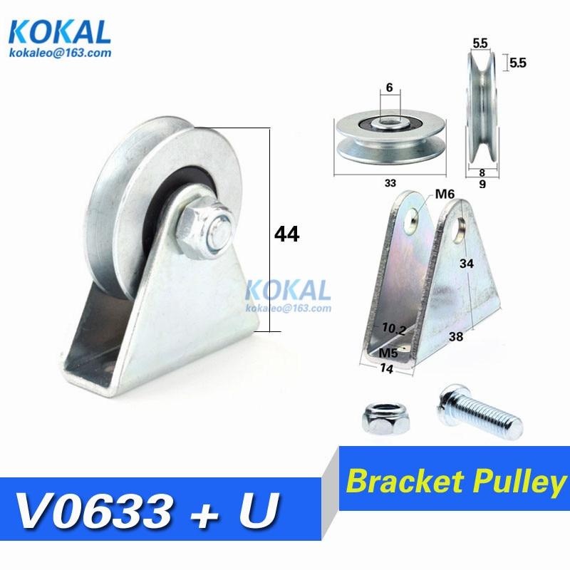 [V0633+ZJ]1pcs 6*33*8mm with triangular bracket/L bracket, V-grooved wheel, N626 606 bearing wire rope pulley/crane/guide wheel