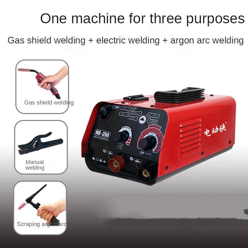 لا غاز اثنين حماية آلة لحام الصناعية الصف الفولاذ المقاوم للصدأ دون غاز ألة لحام كهربائي آلة لحام المنزلية 220 فولت