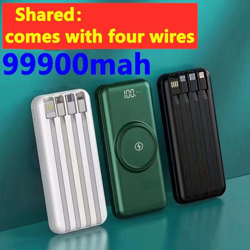 يأتي الإصدار المحسن مع باور بانك لاسلكي بأربعة أسلاك بسعة 99900 مللي أمبير في الساعة مناسب لهواتف هواوي وآبل وأندرويد