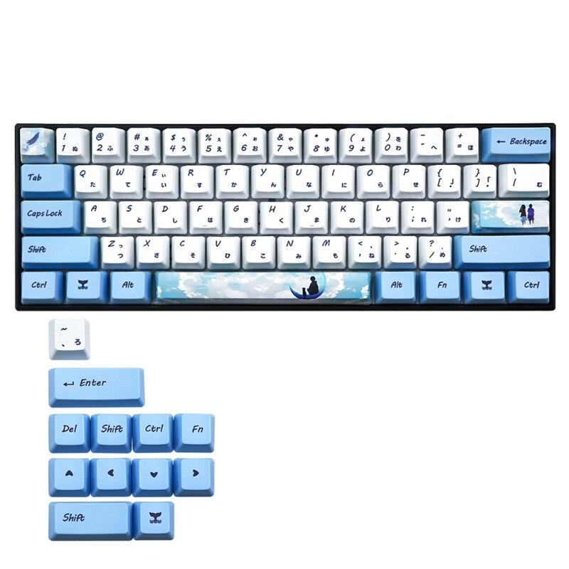 أغطية لوحة مفاتيح ملونة ، 73 مفتاحًا ، ملف تعريف OEM ، PBT ، لـ GH60 ، GK61 ، GK64 ..