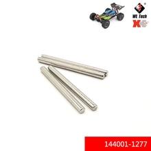 WLtoys 1:14 144001 144001-1277 C Block Shaft Pins RC car R/C Spare Parts Accessories Model Toys