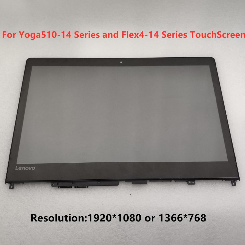 شاشة عرض LCD تعمل باللمس 14 بوصة يوغا 510 14IKB HD FHD مجموعة لينوفو فليكس 4-1435 1470 1480 يوجا 510 14ISK