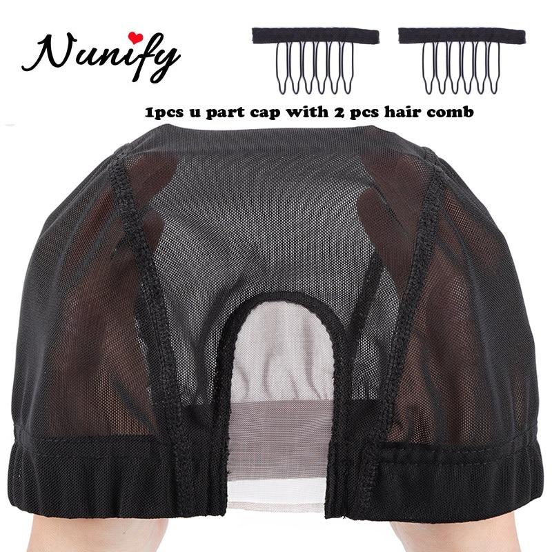 Nunify U جزء شعر مستعار غطاء الشعر صافي مطاطا لصنع كاب رياضي شبكة السويسري الدانتيل الأسود دنة أسهل خياطة الشعر لمط النسيج غطاء