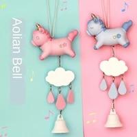 Carillon a vent doux et croustillant pour fille  mignon  licorne  cheval de troie  pendentif artisanal creatif en resine  decoration de la maison