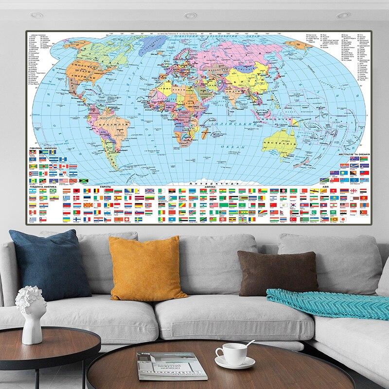 225*150 см украинская политическая карта мира с флажками страны, Нетканая Картина на холсте, настенный плакат, украшение для гостиной и дома