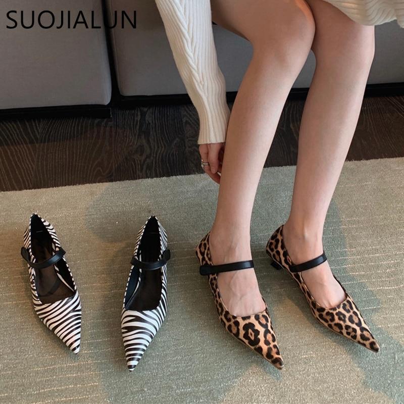 SUOJIALUN 2021 Autumn New Women Slingback Kitten Heels Shoes Ladies Elegant Zebra Pattern Pointed To