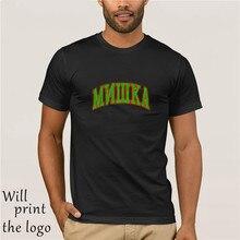 Koszulka Mishka cyrylica Varsity biała zieleń