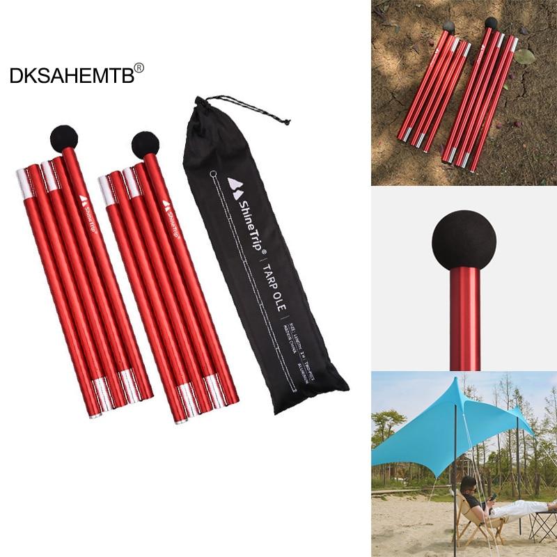 Палатка из алюминиевого сплава, телескопический полюс для пляжа и отдыха на открытом воздухе, MJ