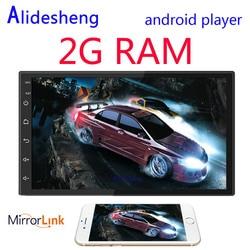 2 gb ram 7 din din 2 din android para volkswagen nissan hyundai kia toyota carro reprodutor multimídia rádio navegação gps rds dab isdb tv