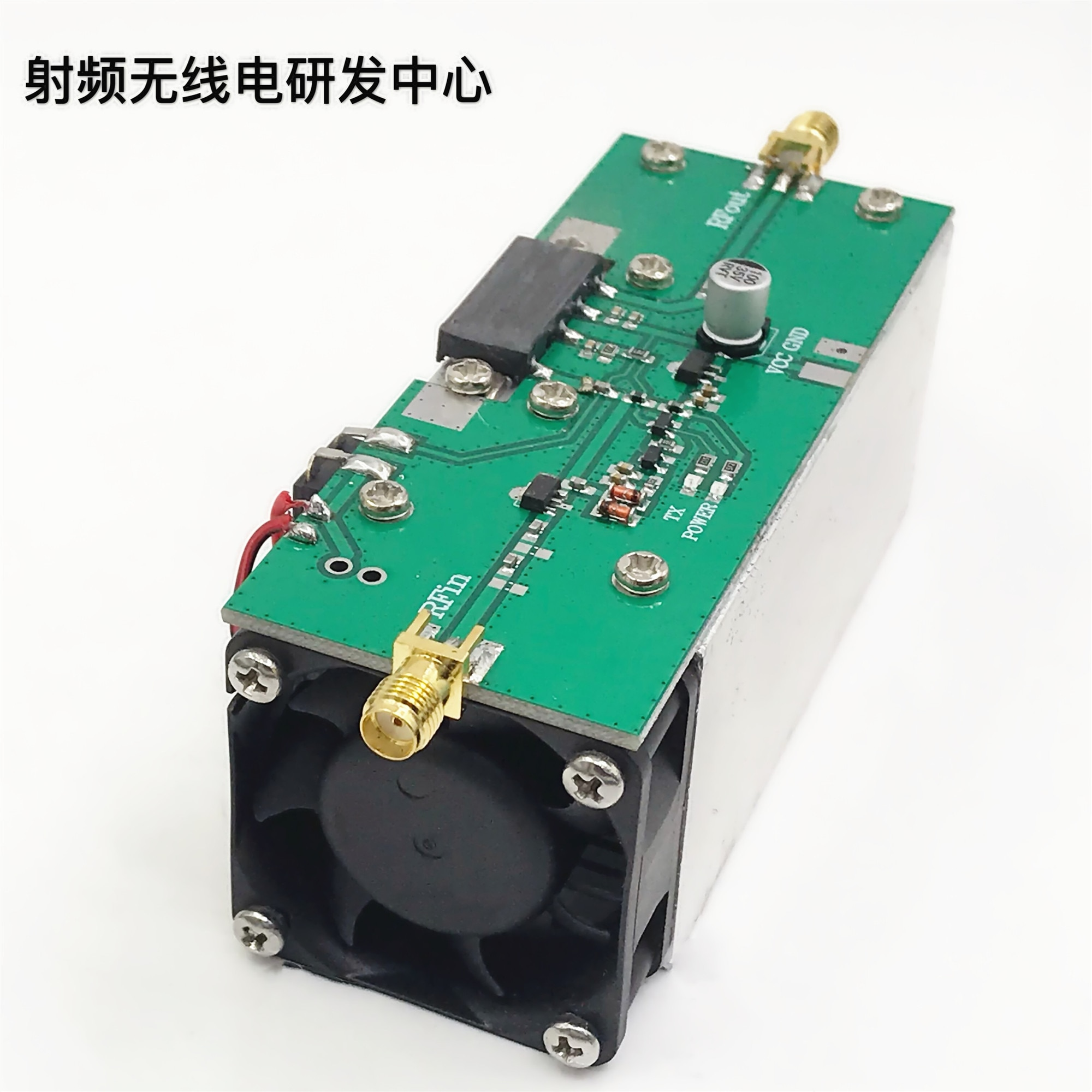 مضخم طاقة تردد راديو 433 ميجا هرتز (13 واط) ، مضخم طاقة 335-480 ميجا هرتز