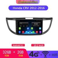 2G+32G Android 9.1 Car Radio Multimedia Audio Player Navigation GPS auto For Honda CR-V 2012 2013 2014 2015 2016 Wifi Bluetooth