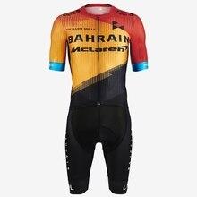 Le Col Team Bahrein Mclaren 2020 Fietsen Schaatspak Triathlon Mannen Een Stuk Bodysuit Zomer Trisuit Bike Ciclismo Fiets Uniforme