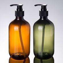 Grande capacité 300/500ml ambre shampooing vide Lotion conteneur mousse pressé pompe bouteille pour savon douche Gel voyage bouteille 11.11
