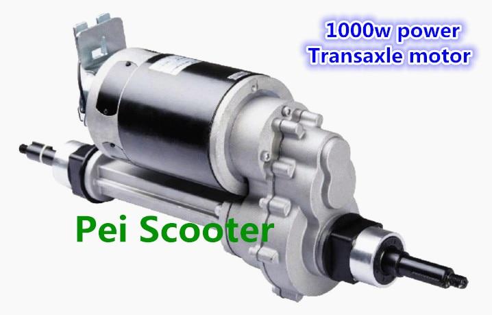 1000 واط نحى والعتاد التنقل سكوتر ترانسكسيل موتور مع مكابح كهرومغناطيسية PPSM635L