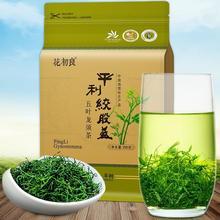 Pingli Jiaogulan Longxu thé authentique sauvage authentique Jiaogulan thé à cinq feuilles à sept feuilles Jiaogulan