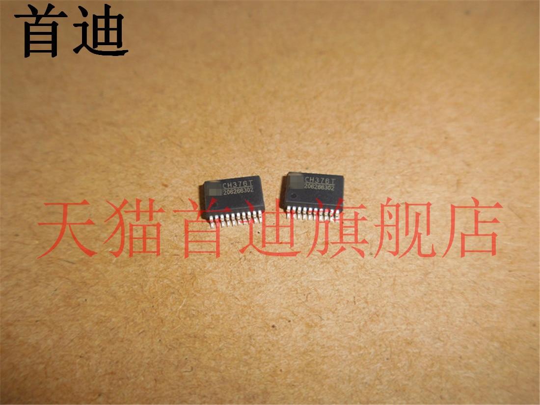 شحن مجاني CH376T CH376 SSOP20 10 قطعة