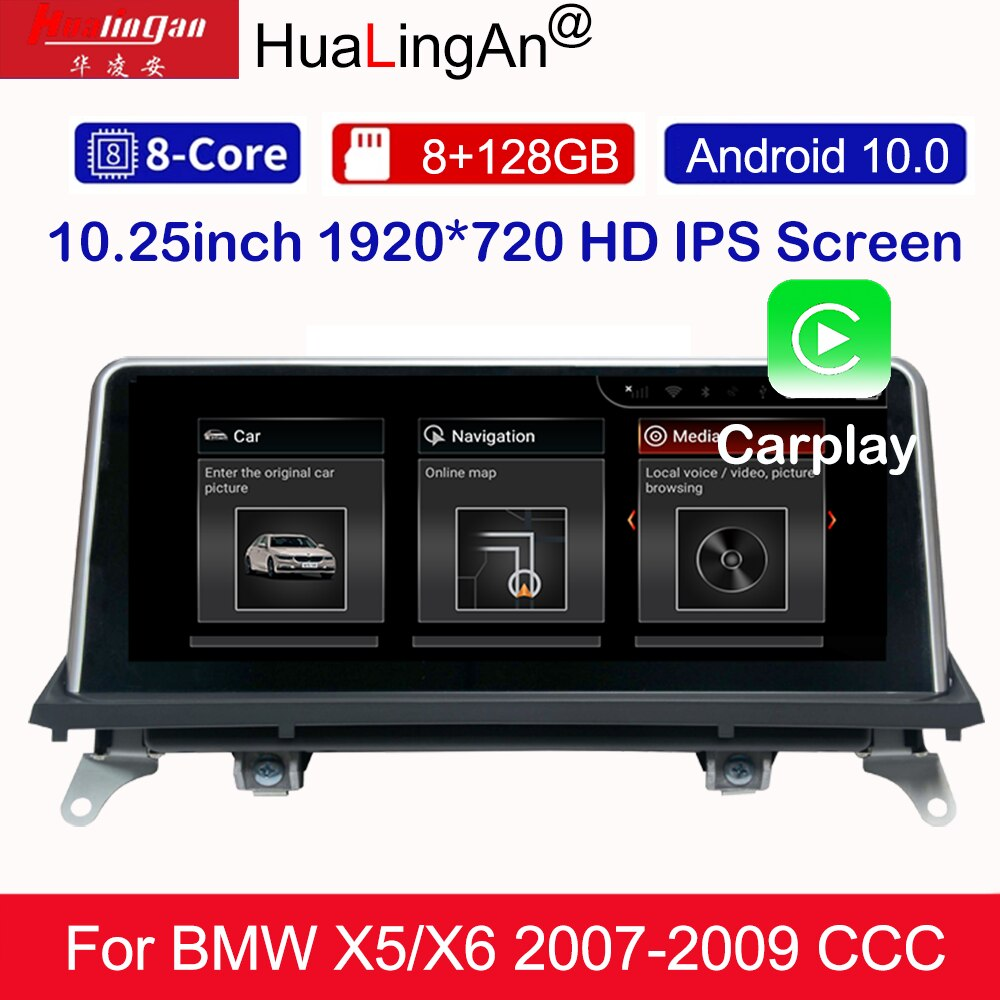 1088 Android 10 Car Multimedia DVD Stereo Radio Player GPS Navigation Carplay Auto For BMWX5/X6 E70/