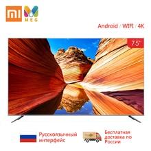 TV Xiao mi TV Android Smart TV 4S 75 pouces FHD Full 4K HD écran TV ensemble HD mi WIFI Ultra-mince 2 go + 8 go DOLBY AUDIO