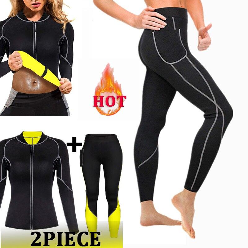 المرأة رياضية السراويل الصالة الرياضية اليوغا سلس الملابس ممارسة اللياقة البدنية طماق محدد شكل الجسم التخسيس سحب سراويل النمذجة