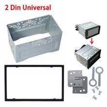 Haute qualité fer cadre unité 2 DIN Cage Radio véhicule boîtier voiture montage lecteur DVD cadre plaque de montage cadre en fer panneau en plastique