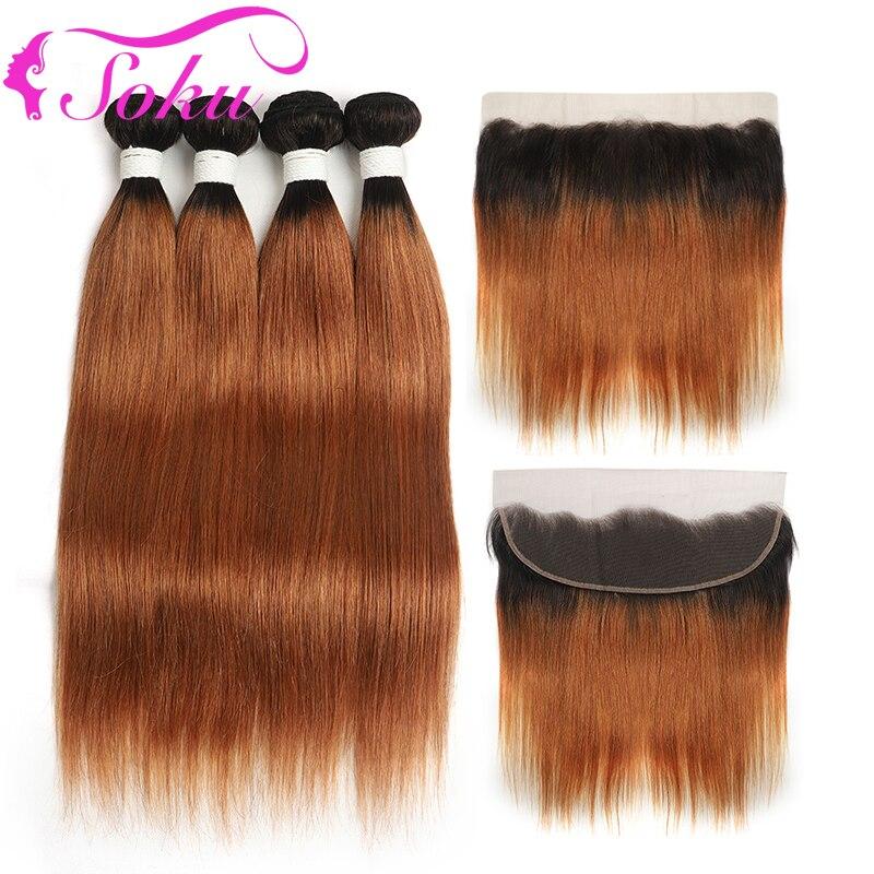 SOKU-وصلات شعر برازيلية ناعمة ، شعر بشري ، 13 × 4 ، T1B/30 # ، بني مظلل ، مع إغلاق ، شعر غير ريمي
