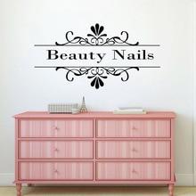 Autocollant mural en vinyle pour Salon de beauté   Étiquette dongles et de beauté, autocollants muraux pour décoration de chambre à coucher, autocollants dart pour filles
