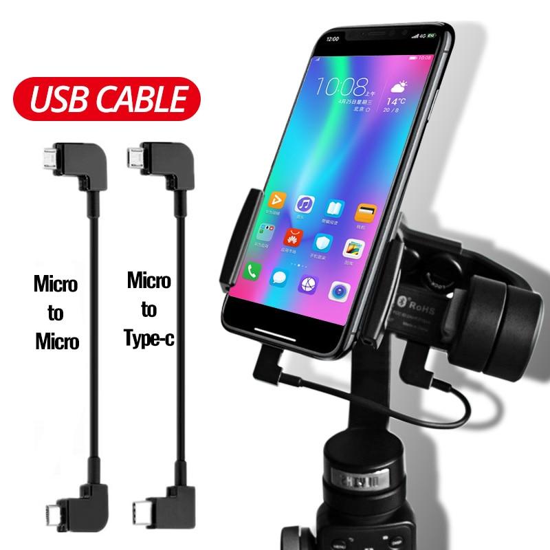 ANMONE-Cable Micro USB a micro-USB para UAV, Cable Micro USB a tipo...