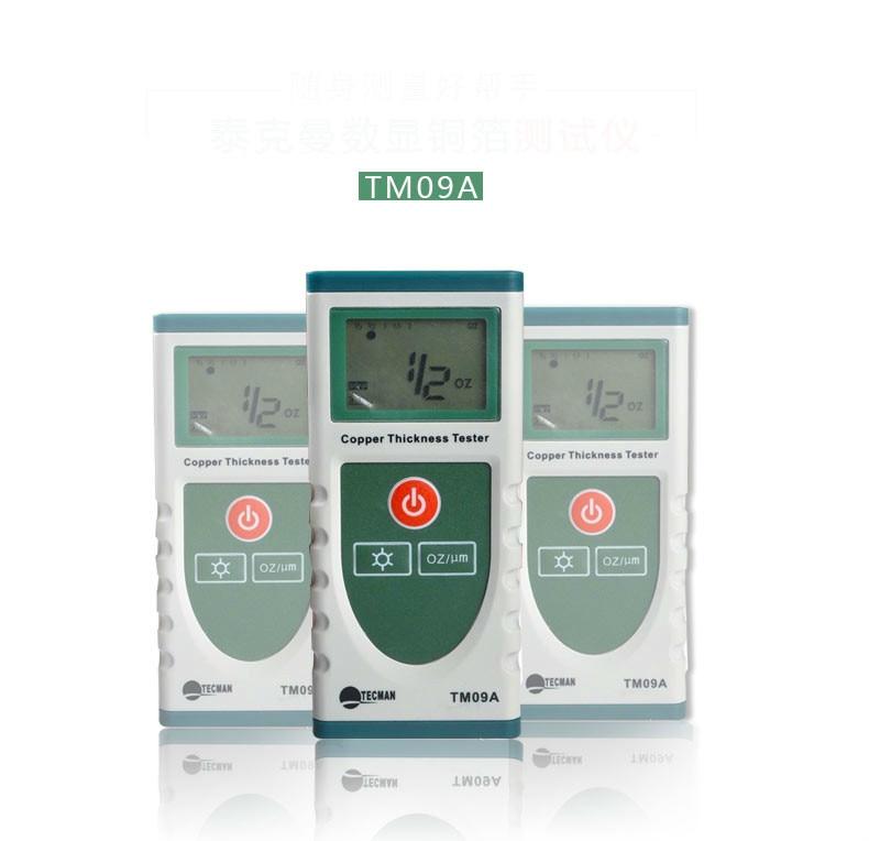 Medidor Digital de espesor de lámina de cobre de alta precisión para calibre de lámina de cobre para placas revestidas de cobre PCB retroiluminación LCD TM09A