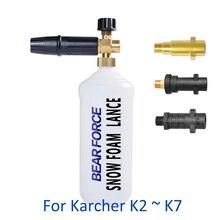 Generatore di schiuma schiuma cannone schiuma ugello lavaggio auto schiuma per Karcher K2 K3 K4 K5 K6 K7 pistola Tornado rondella ad alta pressione rondella auto