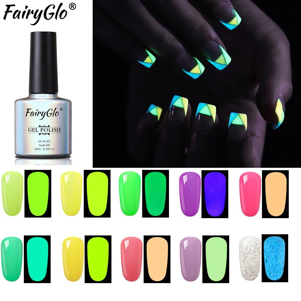 FairyGlo 10ML UV Gel Polish Night Glow In Dark Nail Gel Polish Enamel Lacquer Varnishes Soak Off UV LED Fluorescent Neon Gel