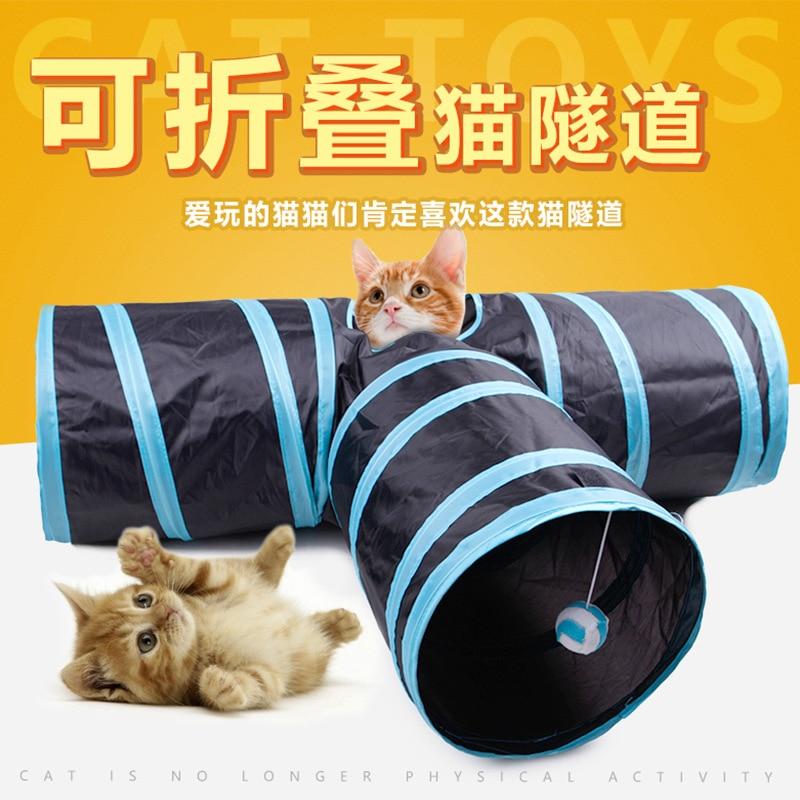 Fabricantes Gato xiang zhi Túnel de tres vías zhi yi juguete para gato zuan tong mao tong dao plegable