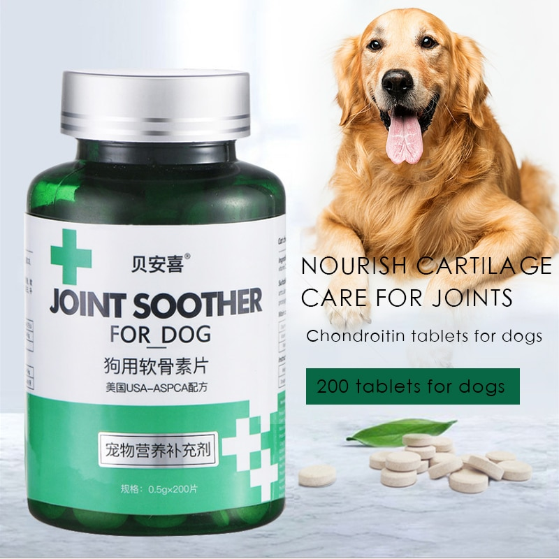 Pet Dog Joint Shu 200 Tablets Dog Puppies Medium and Large Dogs Old Dogs Supplement Chondroitin Pet Health Products nours joint shu 160 tablets of dog dog joint health teddy joint health kang chondroitin pet joint bone health products for dogs