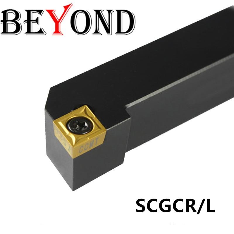 Más allá de SCGCR2020 SCGCR2525M12 herramientas de torno soporte de herramienta de torneado SCGCR2020K09 SCGCR SCGCR1616H09 insertos de carburo cnc CCMT SCGCL