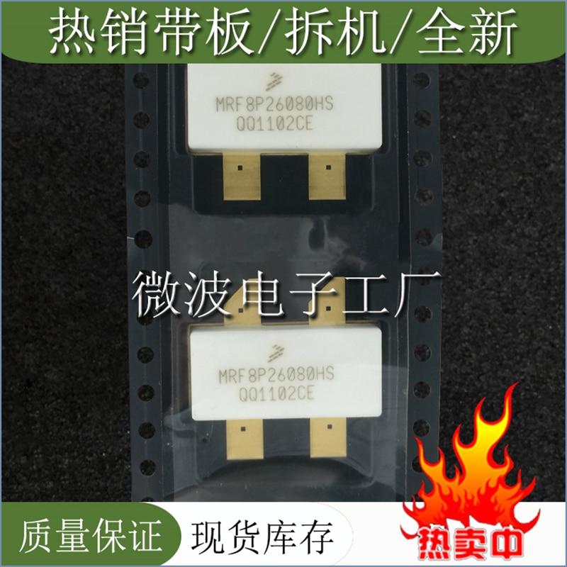 MRF8P26080HS SMD RF أنبوب عالية التردد أنبوب وحدة تضخيم الطاقة