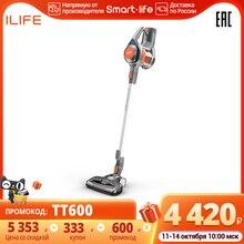 مكنسة كهربائية أجهزة منزلية جهاز آلي لتنظيف الأتربة iLife H50 مكنسة كهربائية لاسلكية مع مصباح ليد 10000 Pa شفط