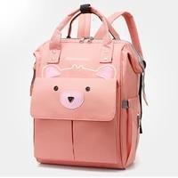fashion mummy maternity diaper bags large capacity backpack nursing bag for babies care diaper bag womens fashion bag