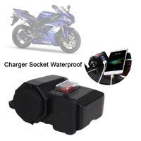 Устройство зарядное водонепроницаемое с двумя USB-портами и поддержкой GPS