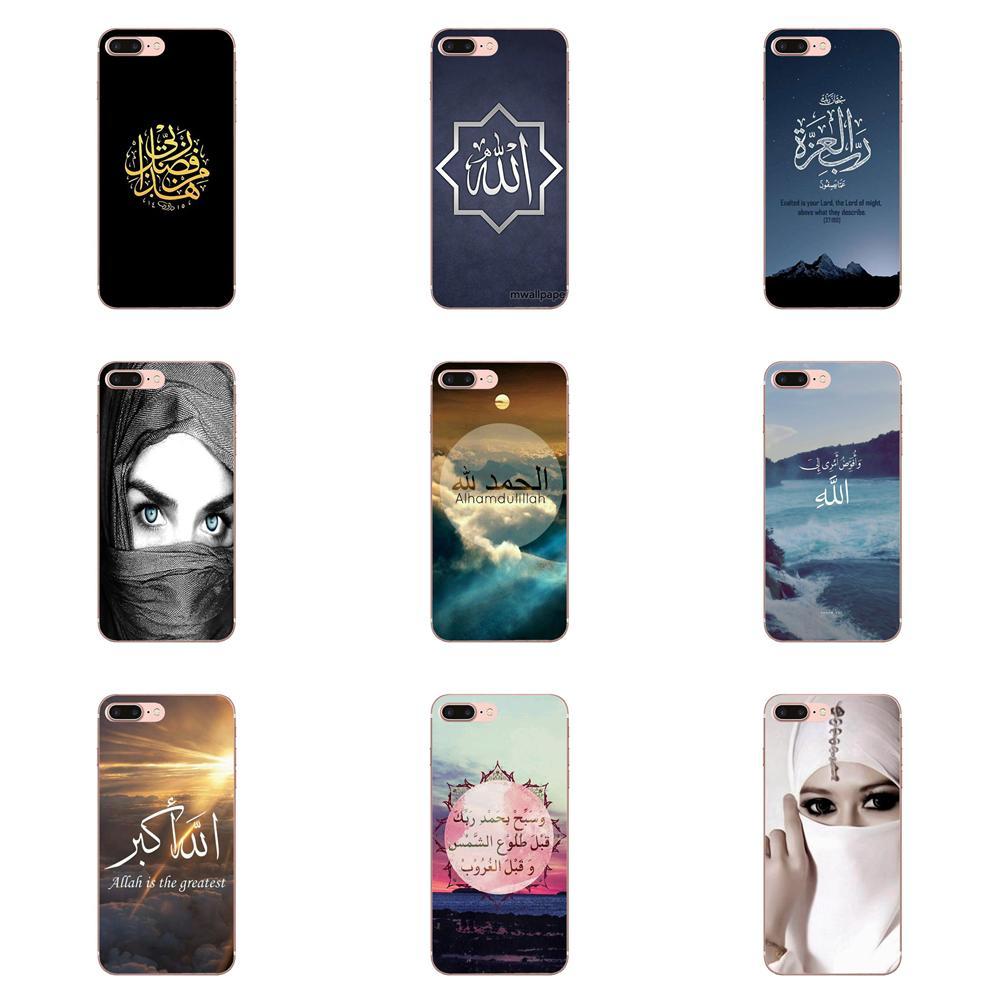 TPU Hotsales Fille Musulmane Al Islam Qualité Pour HTC Desire 530 626 628 630 816 820 830 Un A9 M7 M8 M9 M10 E9 U11 U12 Vie Plus