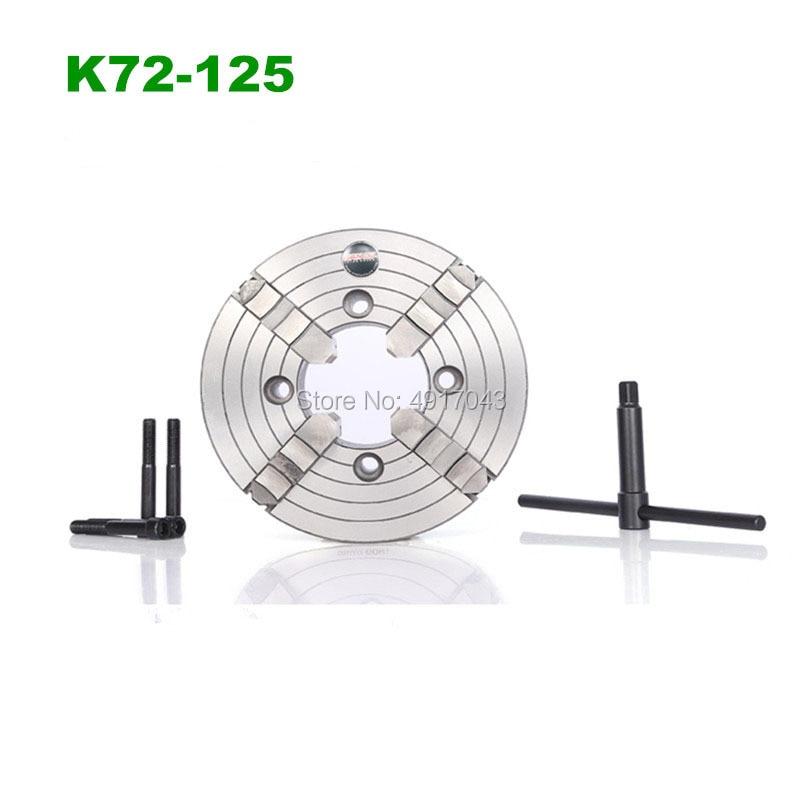 K72-125 mandril de torno independiente de 4 mandíbulas de 125mm, Portabrocas Manual de 5 pulgadas para accesorio de clavija CNC nuevo