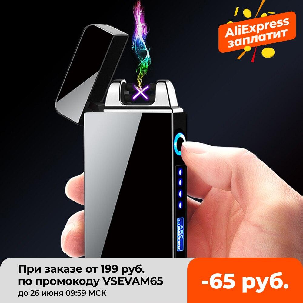 Электрическая зажигалка с двойной дугой, ветрозащитная плазменная зажигалка с USB, беспламенные зажигалки для курения сигарет светодиодный светодиодным дисплеем, мужские гаджеты, подарки|Аксессуары для сигарет|   | АлиЭкспресс