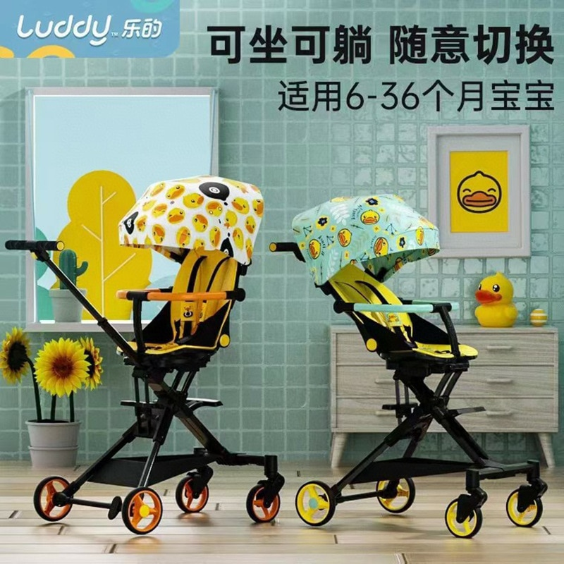 LUDDY Walking Baby Artifact Can Sit, Reclining, Two-way Stroller, Folding Shock Absorber, High Landscape, Baby Walking Artifact enlarge