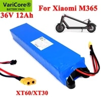 varicore 36v 12 0ah 18650 lithium battery pack for xiaomi scooter foldable smart electric mi light skateboard m365 portable