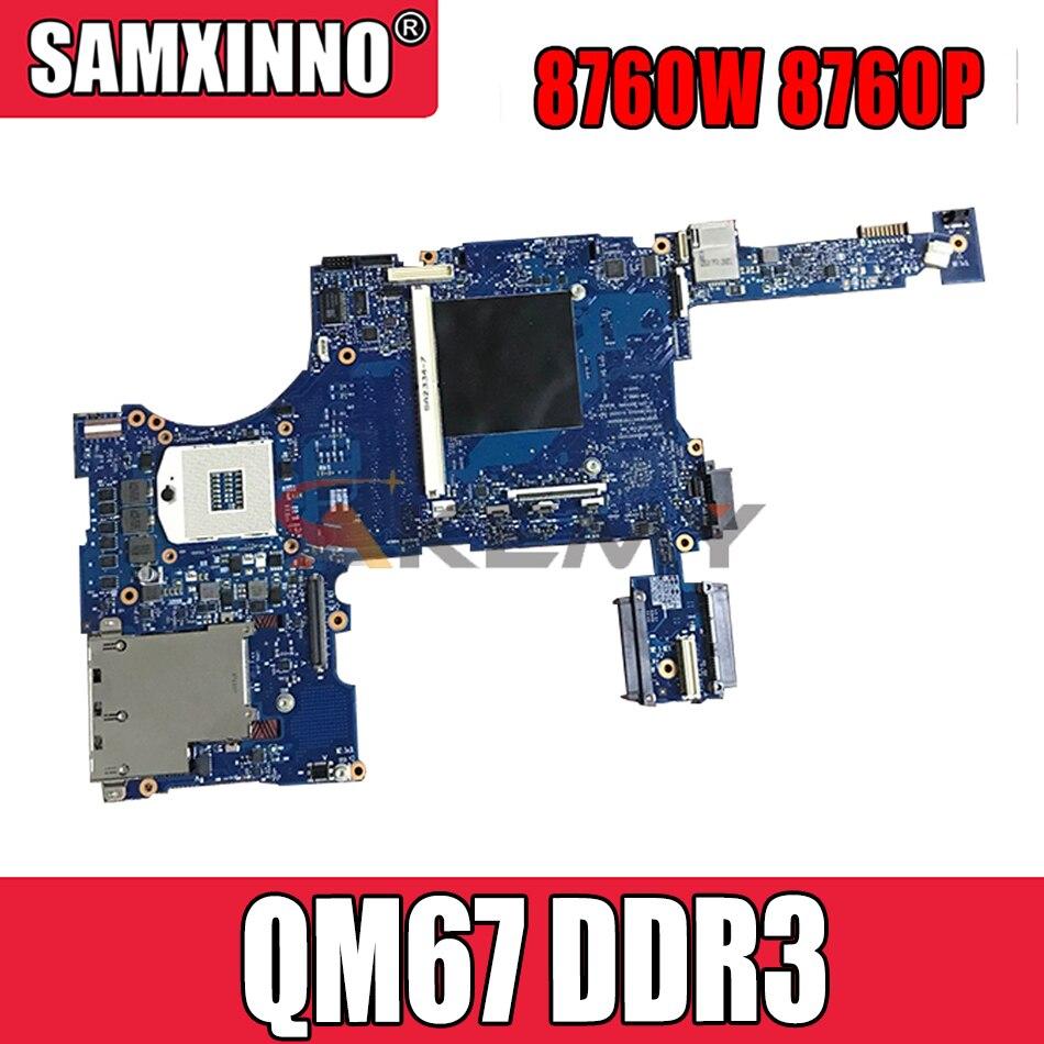 Akemy لوحة أم للكمبيوتر المحمول HP 8760 واط 8760P لوحة رئيسية 652509-001 652508-001 QM67 DDR3 مع فتحة رسومات