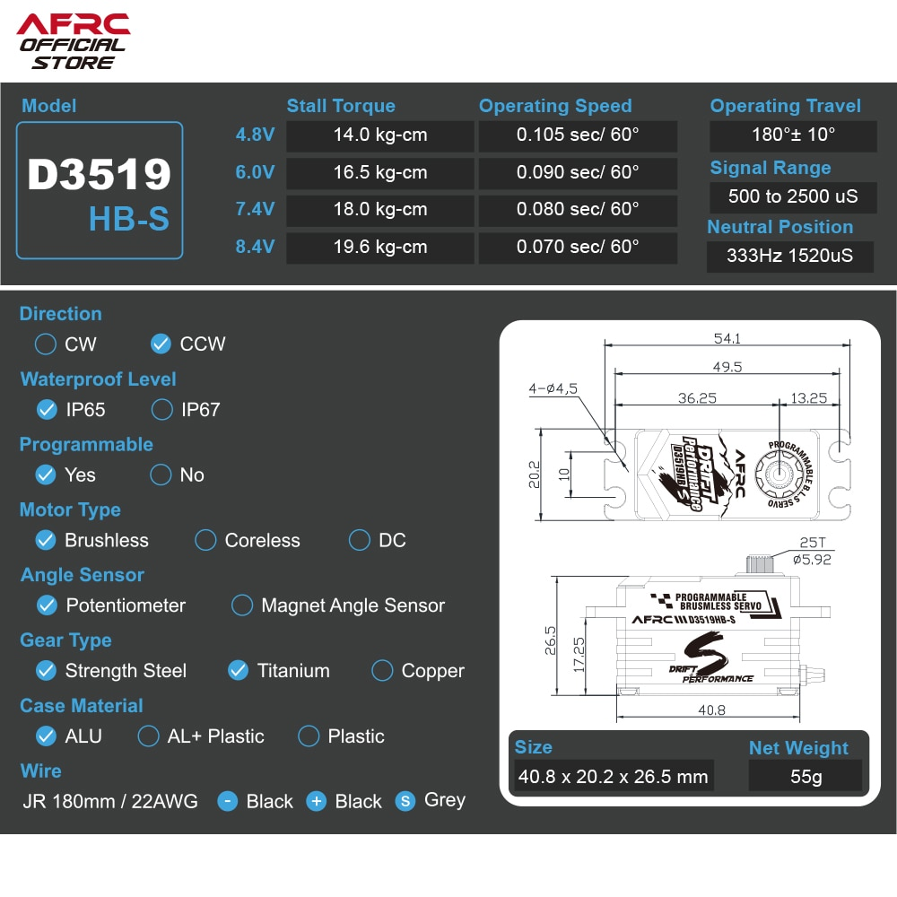 AFRC-D3519HB-S Low Profile Programmable HV Brushless Servo For YOKOMO HSP 1/18,1/10,etc Drift RC Car DIY Assembly Upgrading enlarge
