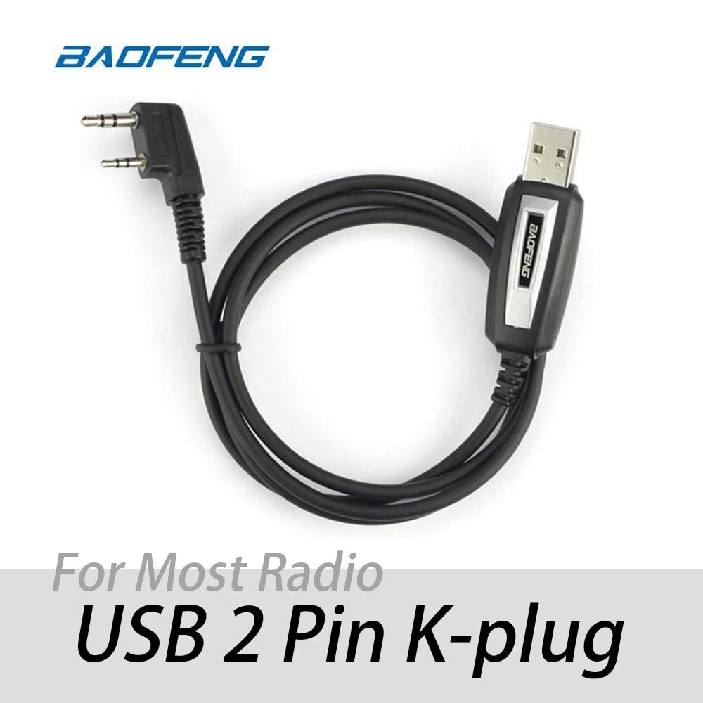 USB Кабель для программирования 2 контакта для Baofeng GT-3/DMR UV-82 UV-5R DM-5R для TYT Ham двухстороннее радио